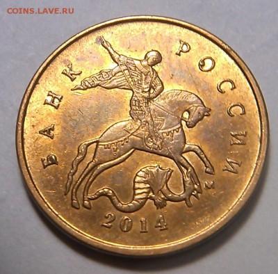 Бракованные монеты - Двойной_повод