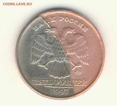 Бракованные монеты - Терминатор 001_cr