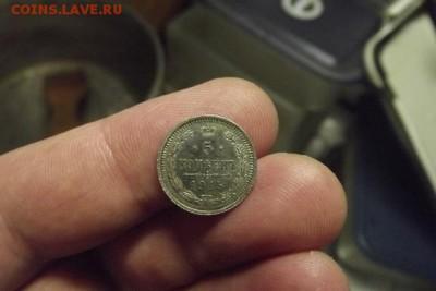 Поиск монет в заброшенных домах - DSCF2064.JPG