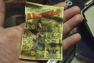 Поиск монет в заброшенных домах - DSCF2070.JPG