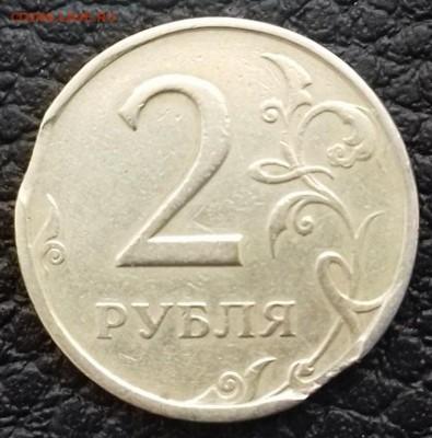 Бракованные монеты - 20160401_122746