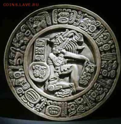 Мексиканские монеты - 3