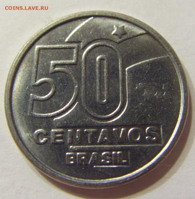 50 сентаво 1989 Бразилия 09.04.2016 22:00 МСК - CIMG1407.JPG
