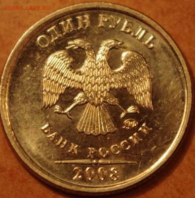 Бракованные монеты - YNT5JbfwtZQ