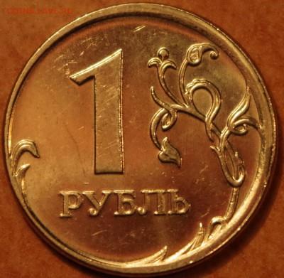 Бракованные монеты - Kwpa58TxQwI