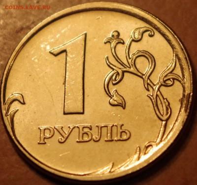 Бракованные монеты - ObRVWuwHj6M