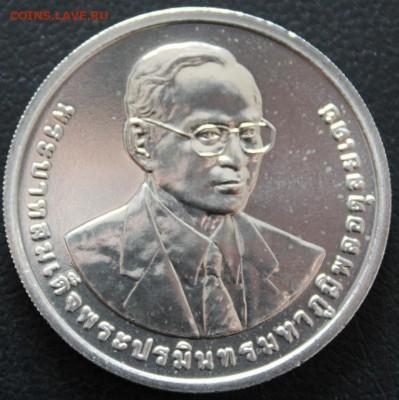 Монеты Тайланда - IMG_6489.JPG