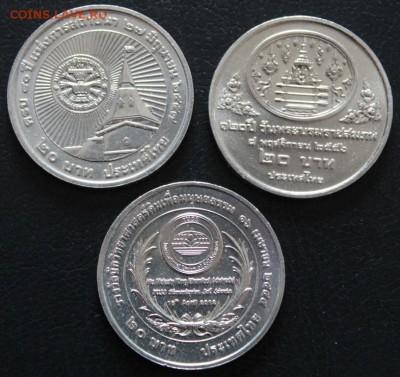 Монеты Тайланда - IMG_6487.JPG