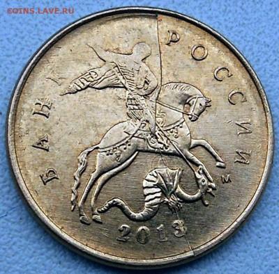 Бракованные монеты - DSCN5685.JPG
