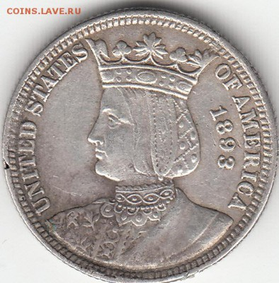 Фальшивые иностранные монеты изготовленные в ущерб обращению - IMG_0001