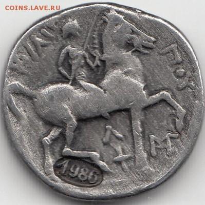 Фальшивые иностранные монеты изготовленные в ущерб обращению - IMG_0004