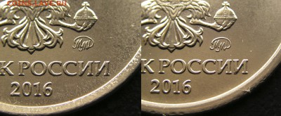 Монеты 2016 года (по делу) Открыть тему - модератору в ЛС - Без имени-72