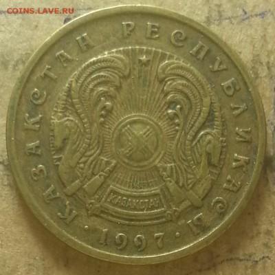 10 тенге 1997г Казахстан. - IMG_20150905_154529