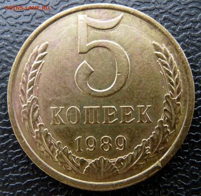 Украдены три монеты - P1120857.JPG