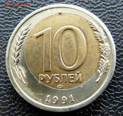 Украдены три монеты - P1120883.JPG