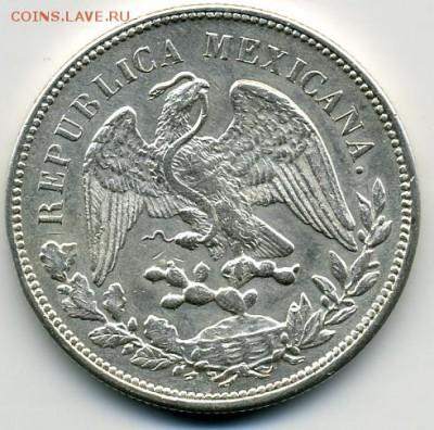 Мексиканские монеты - 1 песо 1908().JPEG