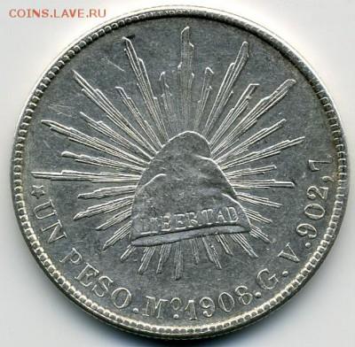 Мексиканские монеты - 1 песо 1908.JPEG