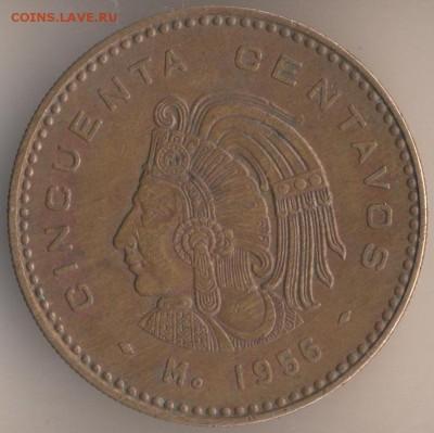Мексиканские монеты - 105