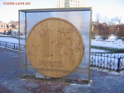 В России появятся денежные знаки 200 и 2000 рублей - IMG_0553