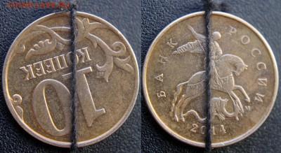 Бракованные монеты - 10 коп 2014 м - поворот