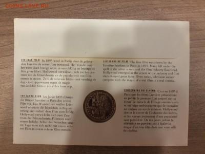 КИНЕМАТОГРАФ на монетах и жетонах - P60413-000750