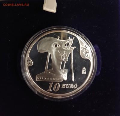 КИНЕМАТОГРАФ на монетах и жетонах - P60413-000915