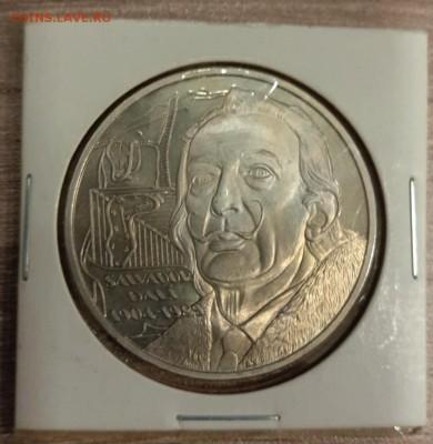КИНЕМАТОГРАФ на монетах и жетонах - P60413-000701