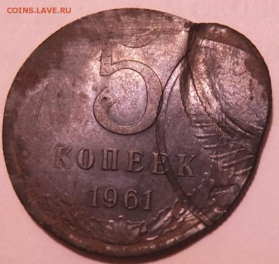 Бракованные монеты - DSCF8152.JPG