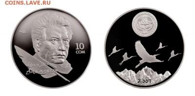 КИНЕМАТОГРАФ на монетах и жетонах - img1