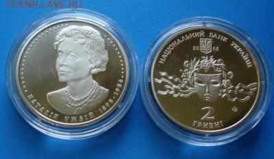КИНЕМАТОГРАФ на монетах и жетонах - Наталия Ужвий