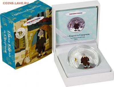 КИНЕМАТОГРАФ на монетах и жетонах - Буратино-1