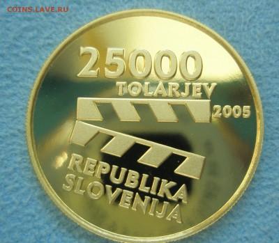 КИНЕМАТОГРАФ на монетах и жетонах - 2500 толлариев -1