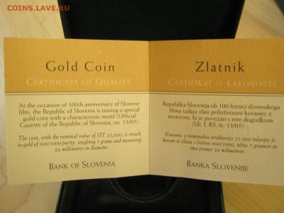 КИНЕМАТОГРАФ на монетах и жетонах - 2500 толлариев -2
