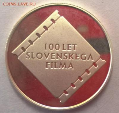 КИНЕМАТОГРАФ на монетах и жетонах - 5000 толлариев 2