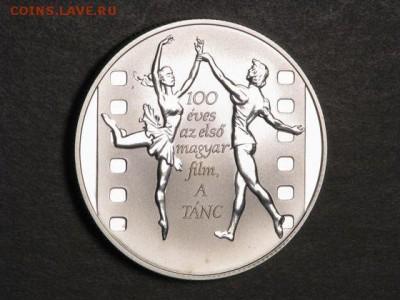 КИНЕМАТОГРАФ на монетах и жетонах - Венгрия-1.JPG