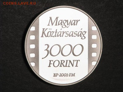КИНЕМАТОГРАФ на монетах и жетонах - Венгрия-2.JPG