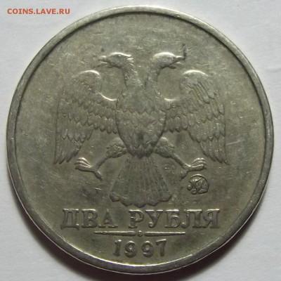 Бракованные монеты - засор