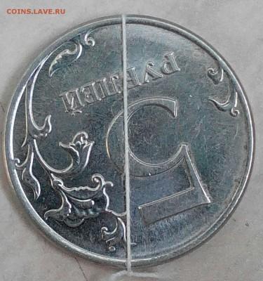 Бракованные монеты - IMG_20160413_164717