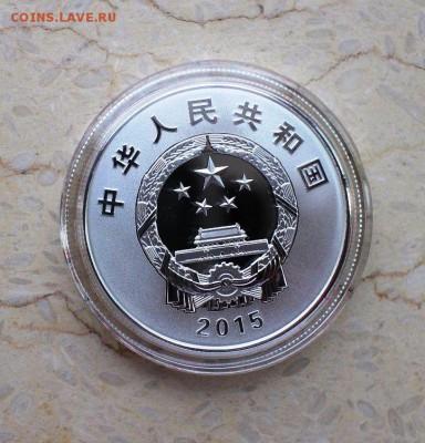 КИНЕМАТОГРАФ на монетах и жетонах - Китай-кино-5