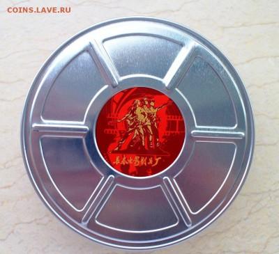КИНЕМАТОГРАФ на монетах и жетонах - Китай-кино-2