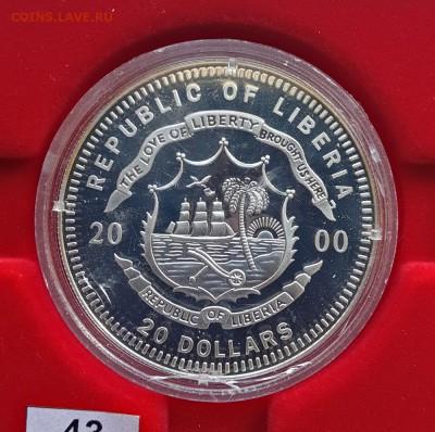 КИНЕМАТОГРАФ на монетах и жетонах - 2000-год-Рейган--2