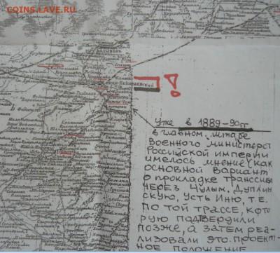 ИЩЕМ НАПАРНИКОВ! - 416.JPG