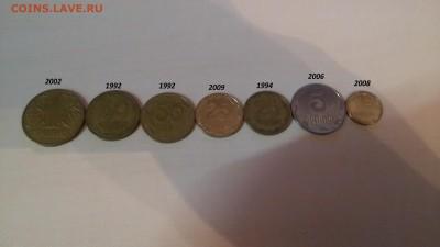 Гривны 7 монет, помогите с оценкой. - 20160418_172053