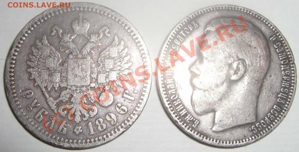Зацените коллекцию монет! - 3