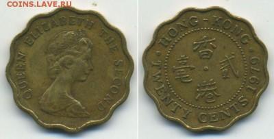 20 центов Гонгконг 1979 г ____________________до 28.04 22:30 - !20cen_hong