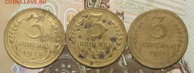 3 копейки 1935н,с,1951 (3шт) до 27 апреля 22:00 - IMG_0021.JPG