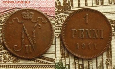 1 пенни 1911 г.,до 27.04.16 в 22:10 МСК - 1 пенни 1911 г 1