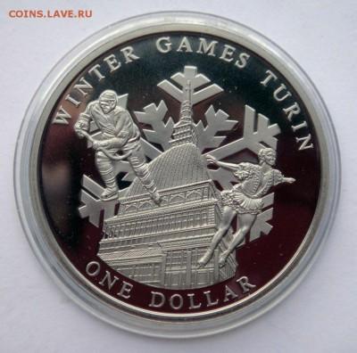 Хоккей на монетах - турин