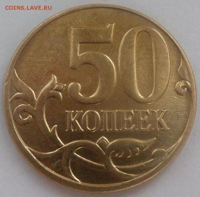 Бракованные монеты - 02.JPG