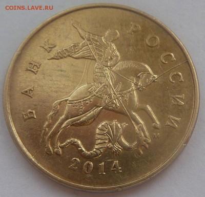 Бракованные монеты - 01.JPG
